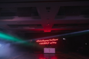 After-Party_Sheng-Feng-Ming-Lin_001